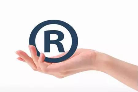 查询商标是否已注册,如果已注册怎么办?